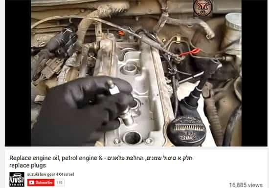 הסבר טוב יותר באמצעות וידאו
